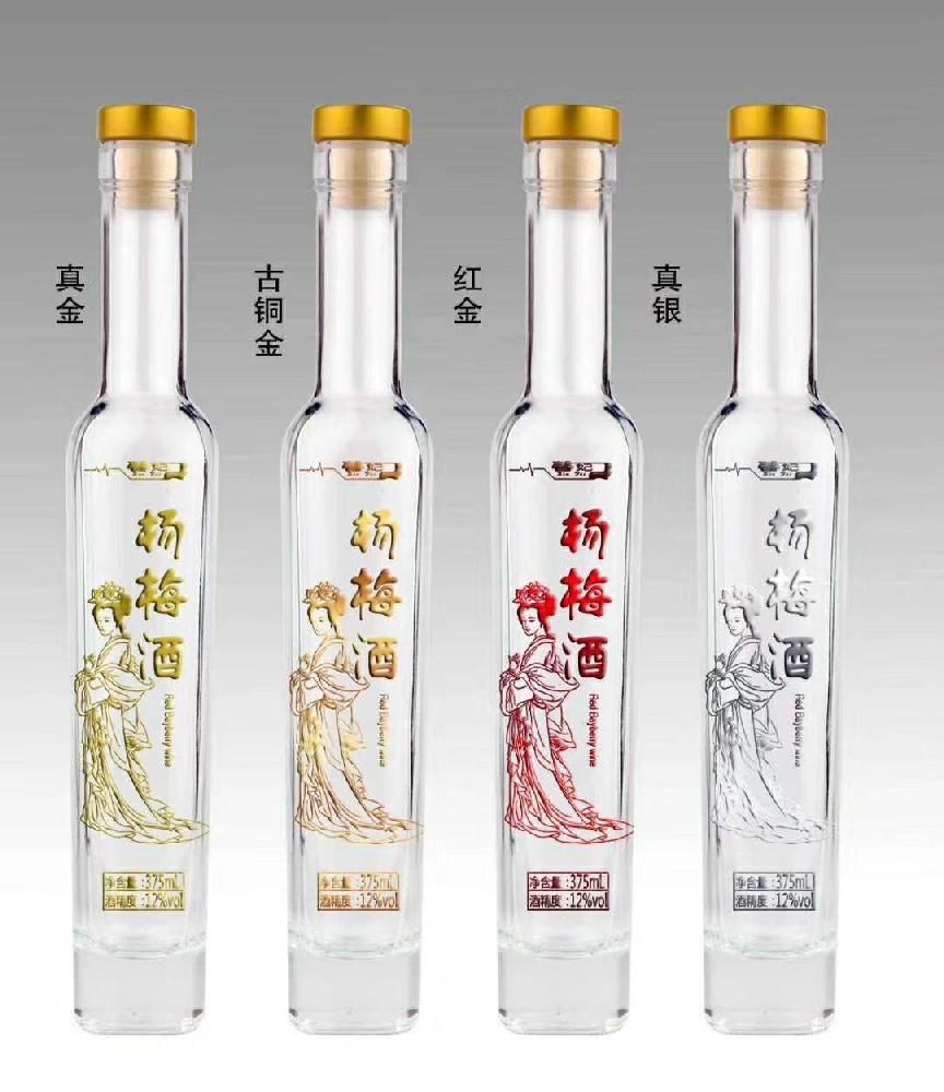 酒瓶-白酒玻璃瓶